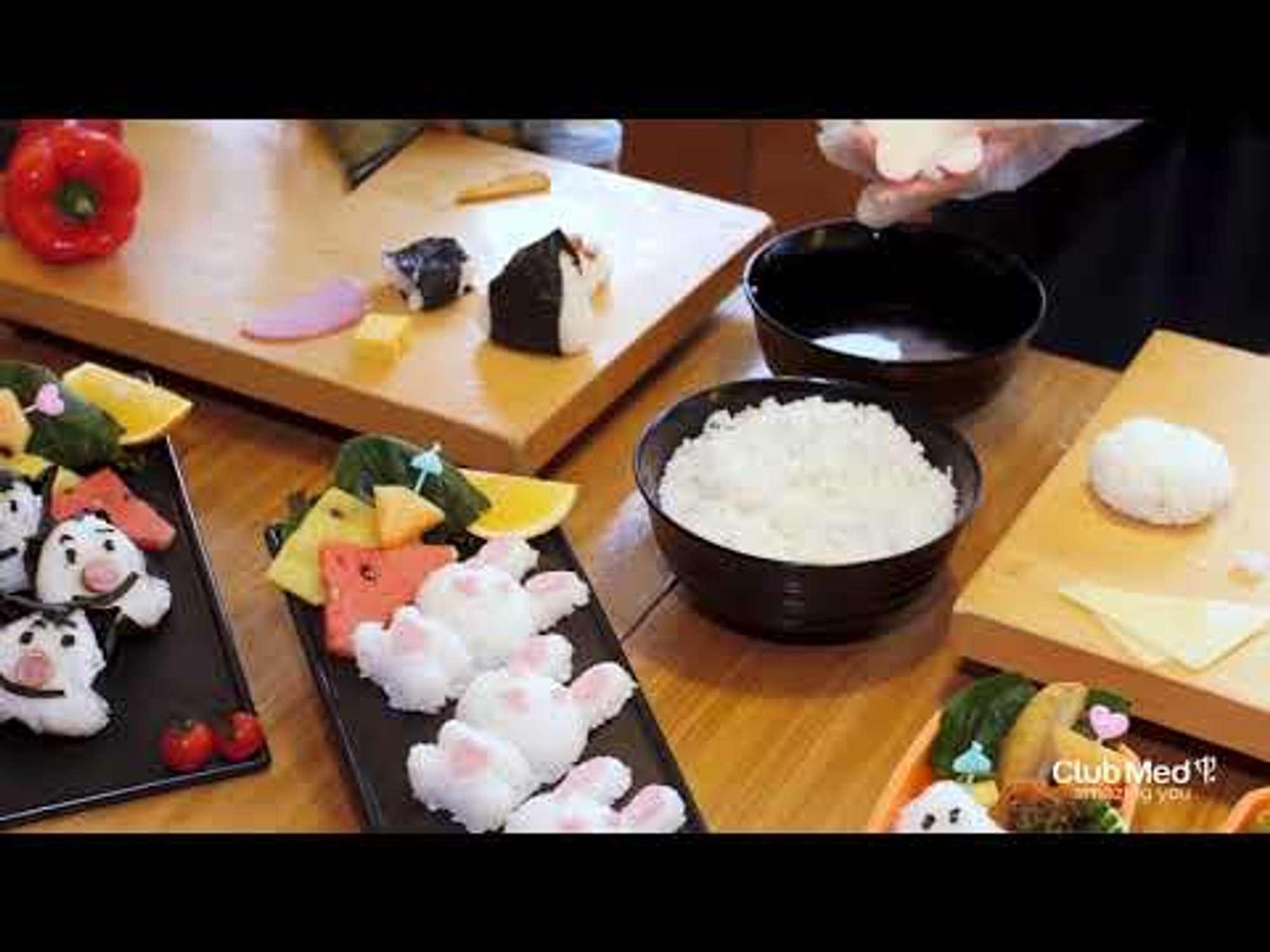 Open Tomamu Hokkaido Vidéos slideshow gallery at 1